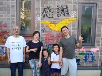 神戸市北区 M様邸