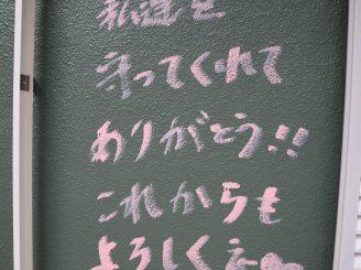 神戸市北区F様